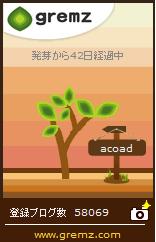 1506678035_00992.jpg
