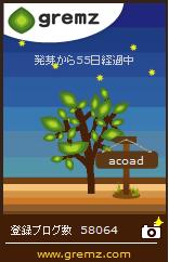 1507813369_03023.jpg