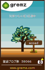 1508476914_01101.jpg